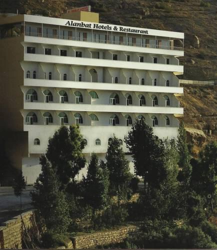 Foto Hotel AL ANBAT